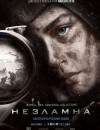 2015年俄罗斯经典战争爱情片《女狙击手》BD中英双字