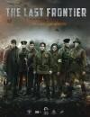 2020年俄罗斯7.5分战争片《最后的前线》BD俄语中字