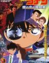 2000年日本动画片《名侦探柯南:瞳孔中的暗杀者》BD国粤日中字