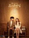 2021年韩国电视剧《Oh!珠仁君》连载至08