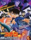 2001年日本动画片《名侦探柯南:通向天国的倒计时》BD日语中字