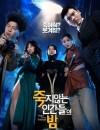 2020年韩国喜剧科幻片《活死人之夜》BD中英双字