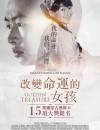 2016年蒙古经典爱情剧情片《黄金宝藏》HD蒙古语中字