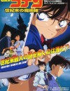 1999年日本动画片《名侦探柯南:世纪末的魔术师》BD国粤日中字