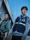 2021年韩国电视剧《窥探/mouse》连载至13