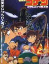 1997年日本经典动画片《名侦探柯南:引爆摩天楼》BD国粤日中字