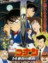 1998年日本悬疑动画片《名侦探柯南:第十四个目标》BD日语中字