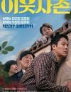 2020年韩国6.7分悬疑犯罪片《邻居》BD韩语中字