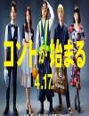 2021年日本电视剧《短剧开始啦》连载至01