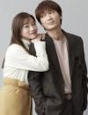 2021年日本电视剧《深深地恋爱!》连载至01