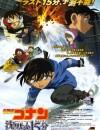 2011年日本动画片《名侦探柯南:沉默的十五分钟》BD日语中字