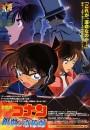 2004年日本动画片《名侦探柯南:银翼的魔术师》BD国粤日中字