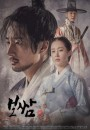 2021年韩国电视剧《打包袱-盗取命运》连载至04