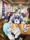 2021年日本动漫《转生史莱姆日记》连载至05