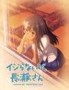 2021年日本动漫《不要欺负我,长瀞同学》连载至04