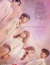 2021年韩国电视剧《某天,灭亡从我家玄关进来了》连载至10