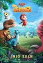 2021年国产动画片《猪猪侠大电影·恐龙日记》HD国语中字