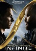 2021年美国科幻惊悚片《无限》BD中英双字