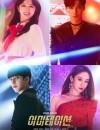 2021年韩国电视剧《模仿》连载至06