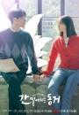 2021年韩国电视剧《心惊胆战的同居》连载至09