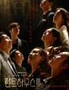 2021年韩国电视剧《顶楼 第三季》连载至02