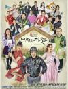 2020年韩国电视剧《偶然家族》连载至12