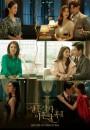 2021年韩国电视剧《婚词离曲 第二季》连载至02